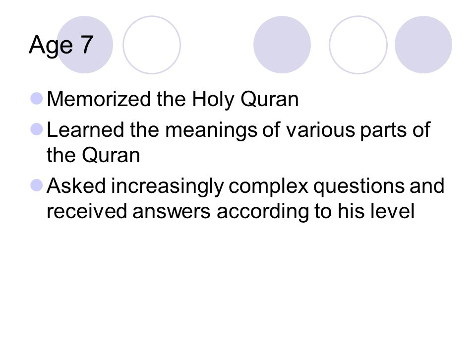 Age 7 Memorized the Holy Quran