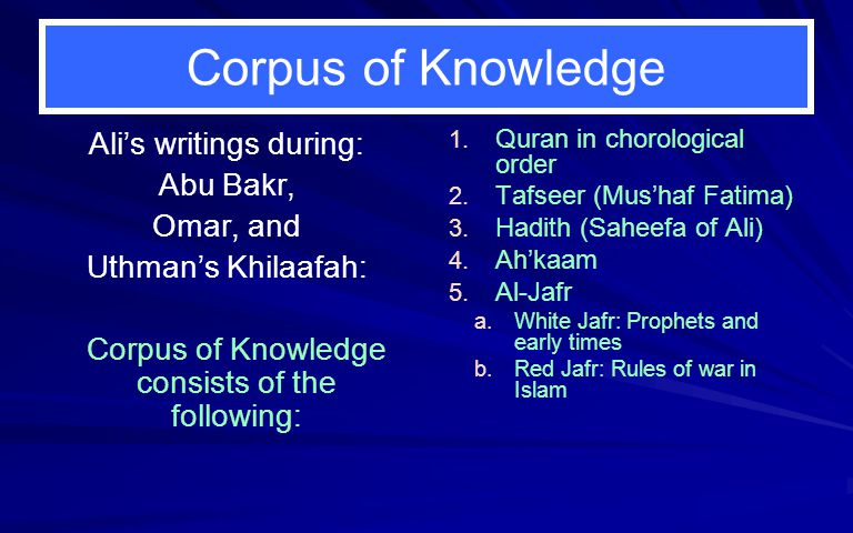 Corpus of Knowledge Ali's writings during: Abu Bakr, Omar, and