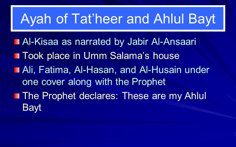 Ayah of Tat'heer and Ahlul Bayt
