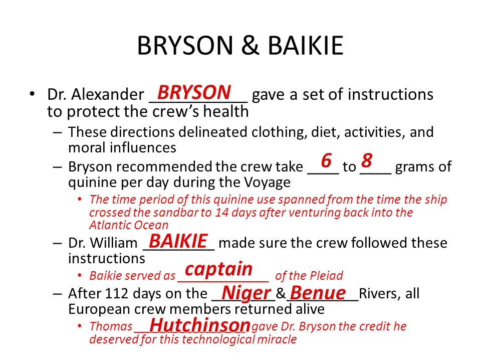 BRYSON & BAIKIE BRYSON 6 8 BAIKIE captain Niger Benue Hutchinson