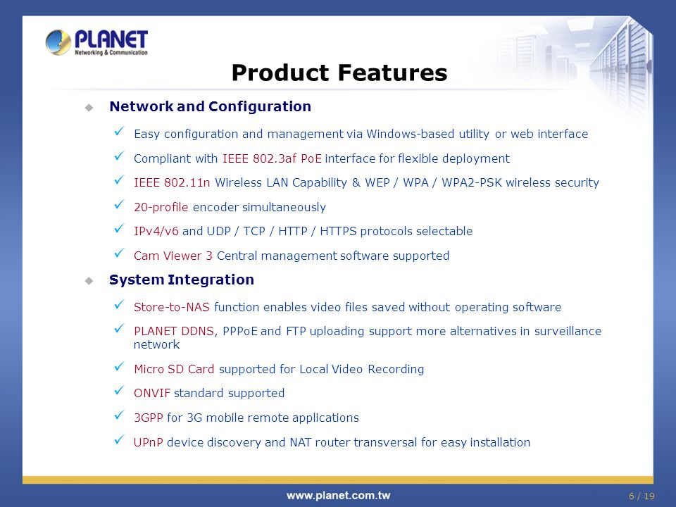 Product Features Network and Configuration System Integration