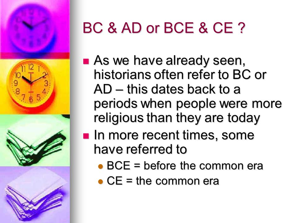 BC & AD or BCE & CE