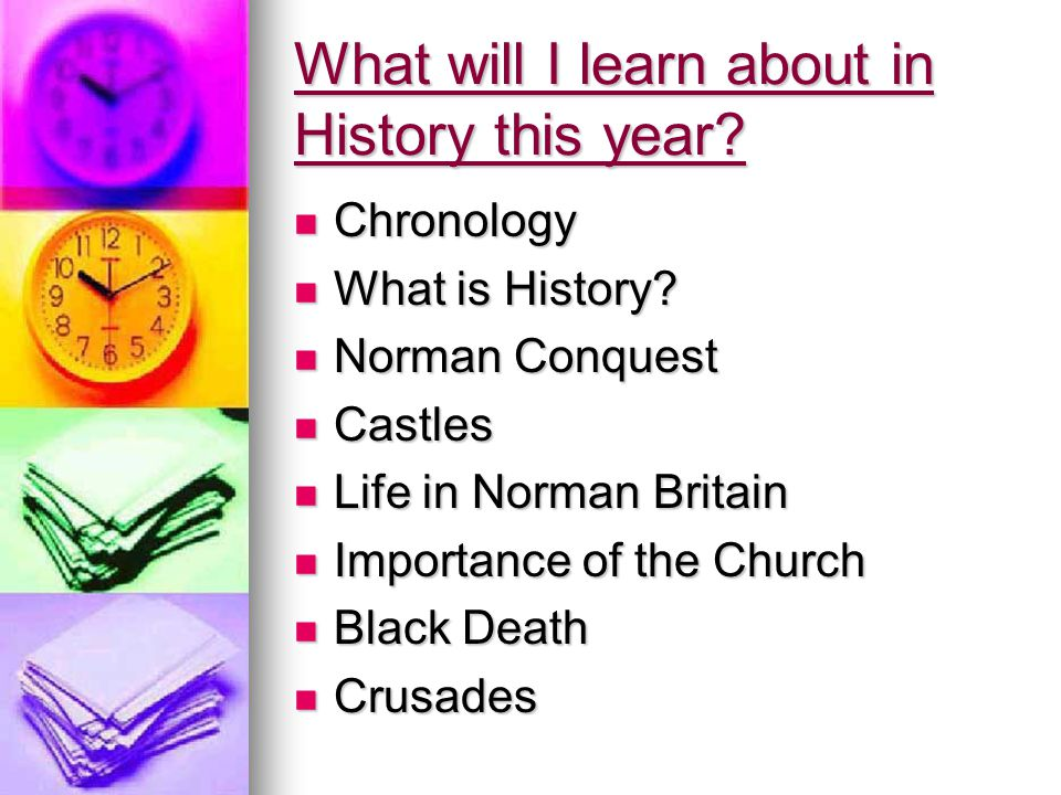 What will I learn about in History this year