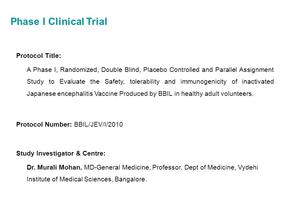 Phase I Clinical Trial Protocol Title: