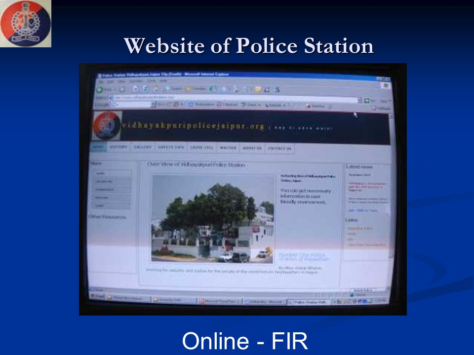Website of Police Station
