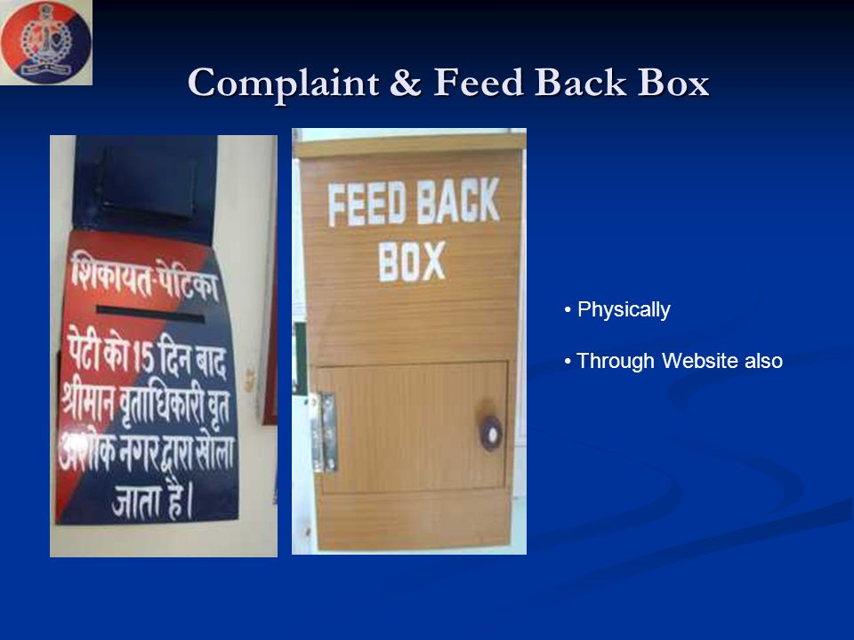 Complaint & Feed Back Box