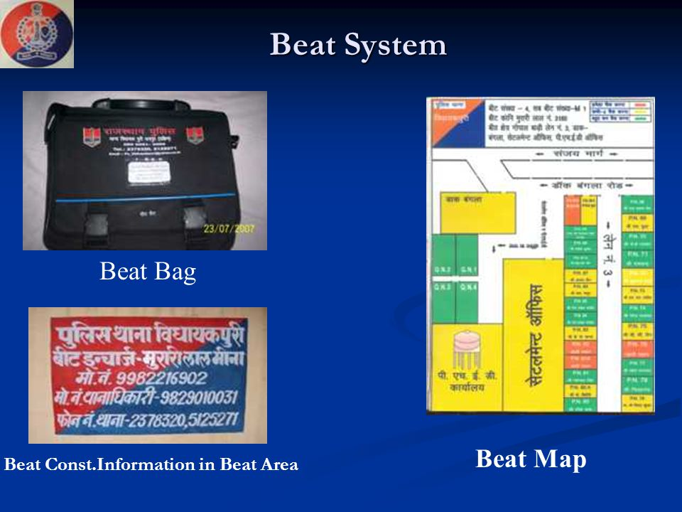 Beat Const.Information in Beat Area