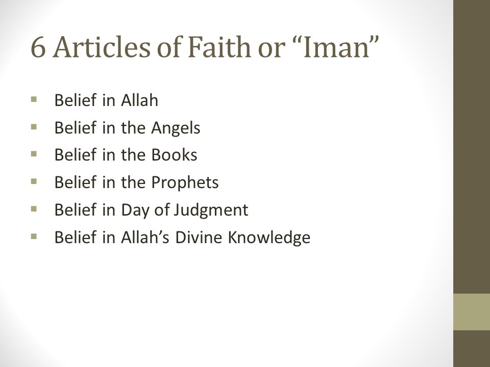 6 Articles of Faith or Iman