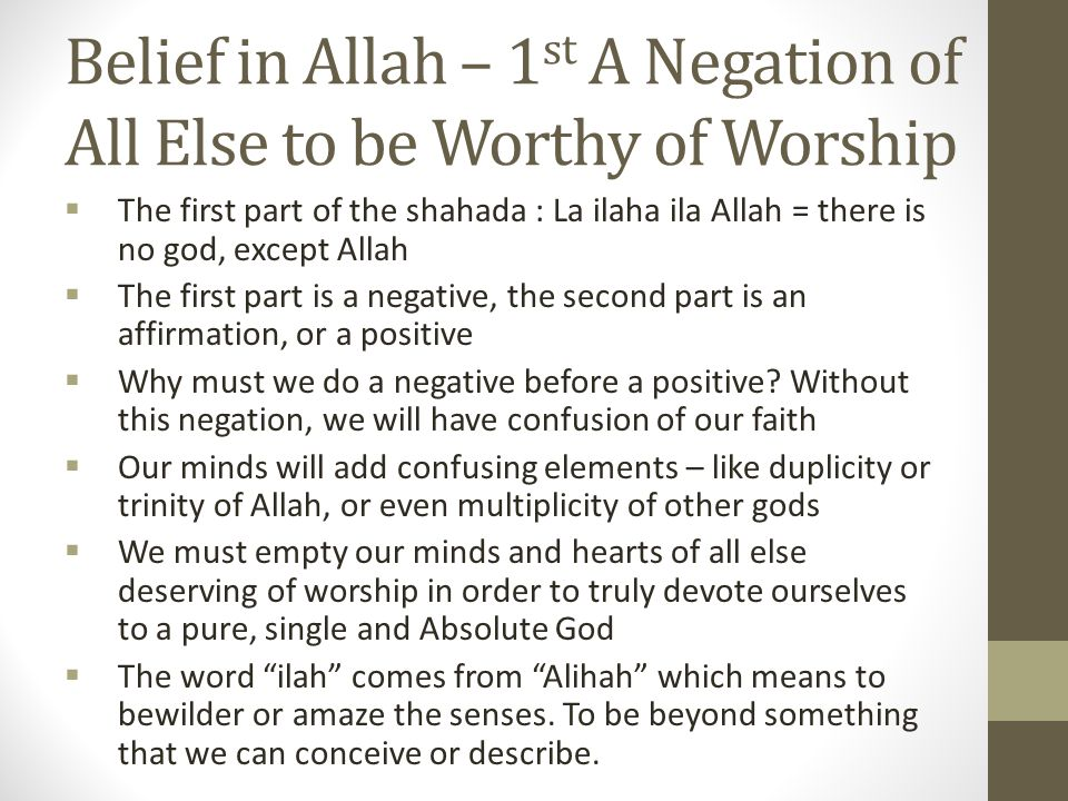 Belief in Allah – 1st A Negation of All Else to be Worthy of Worship