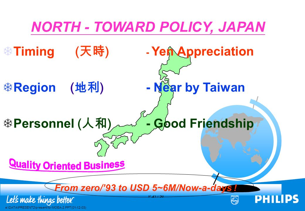 NORTH - TOWARD POLICY, JAPAN Quality Oriented Business