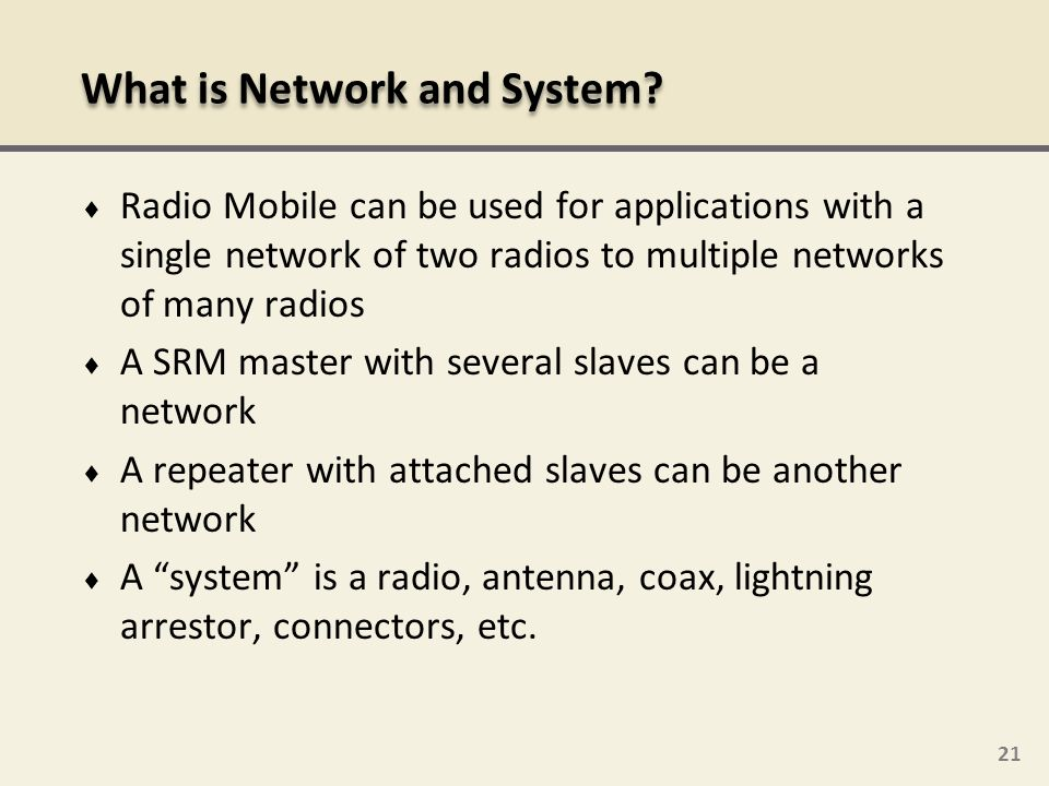 What is Network and System