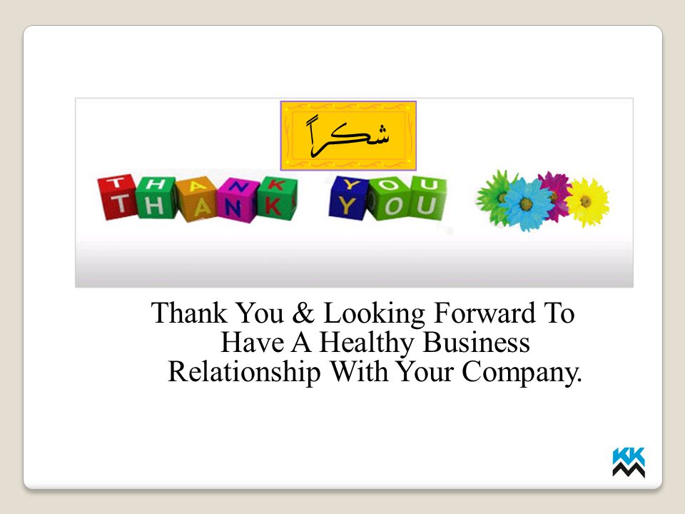LMP INDUSTRIES Thank You & Looking Forward To Have A Healthy Business Relationship With Your Company.