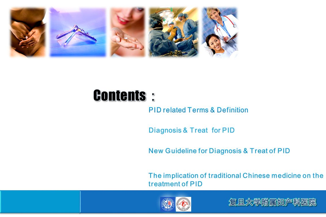 Contents: 复旦大学附属妇产科医院 PID related Terms & Definition