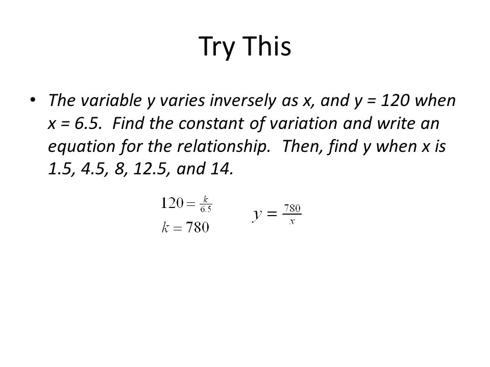 java how to write if x 5 then y 5