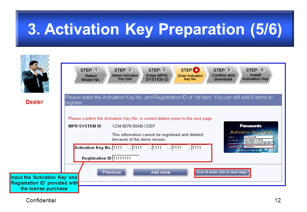 3. Activation Key Preparation (5/6)
