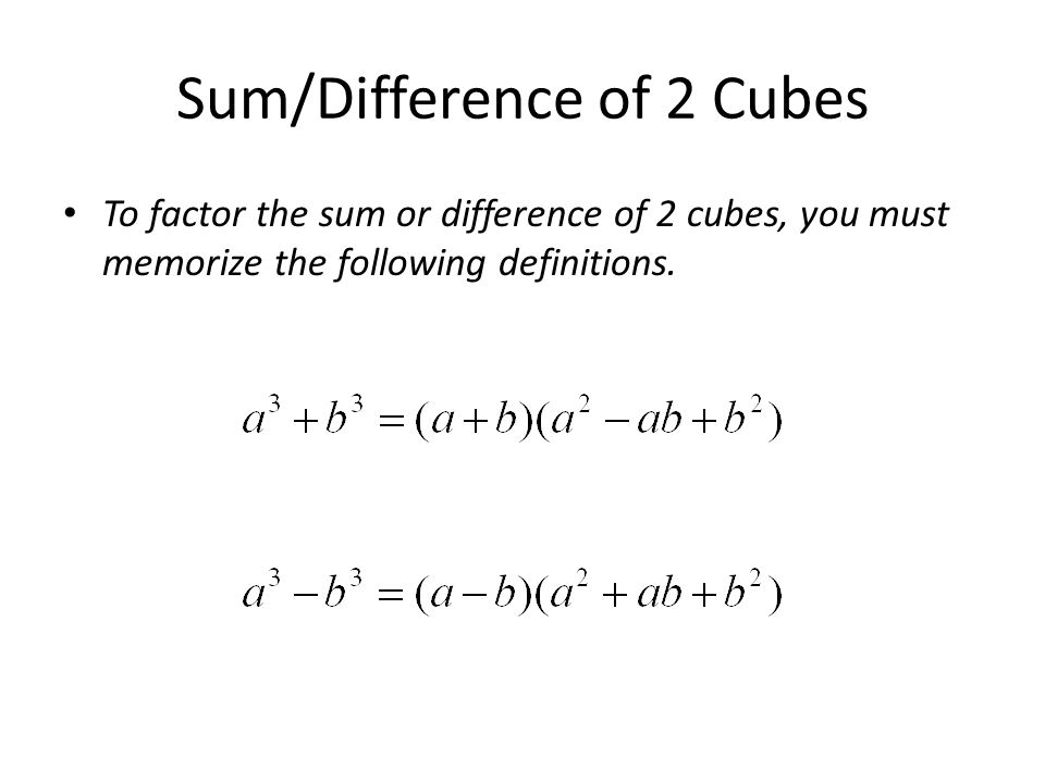 Sum/Difference of 2 Cubes