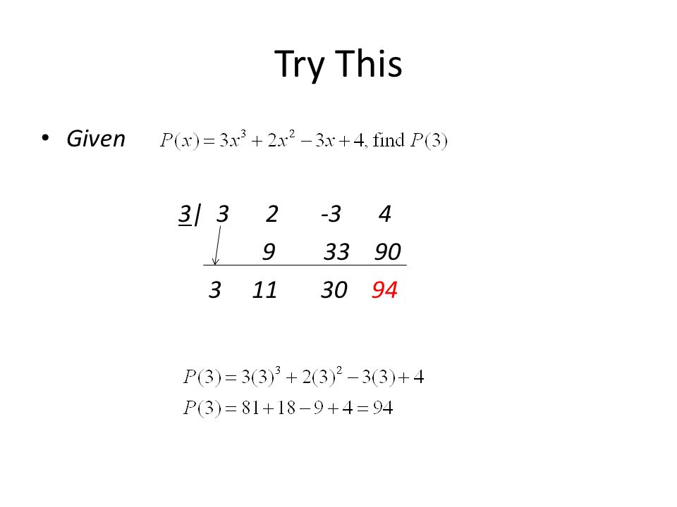 Try This Given 3|