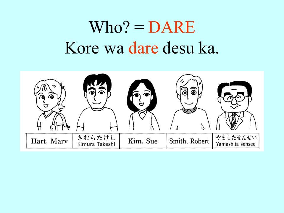 Who = DARE Kore wa dare desu ka.