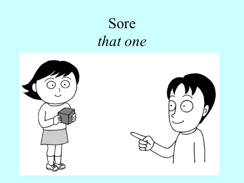 Sore that one