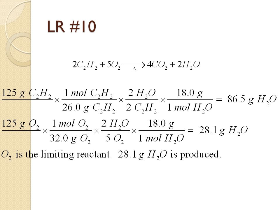 LR #10