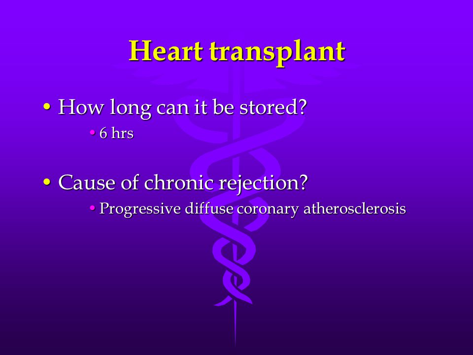 Heart transplant How long can it be stored