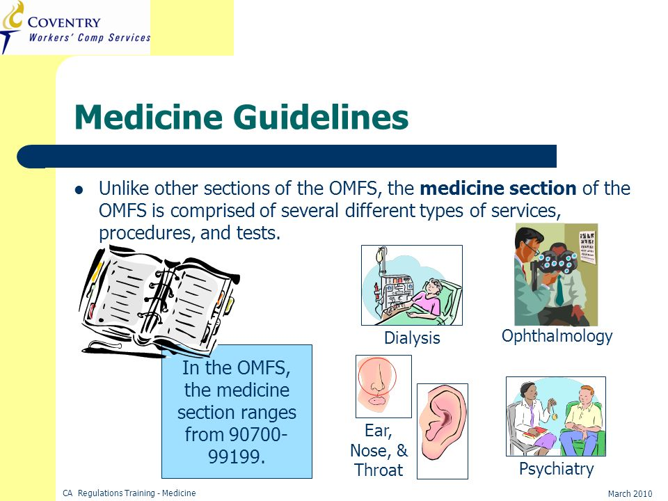 In the OMFS, the medicine section ranges from 90700-99199.