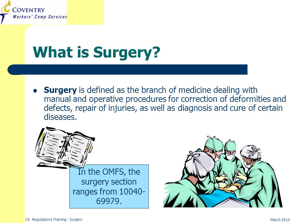 In the OMFS, the surgery section ranges from