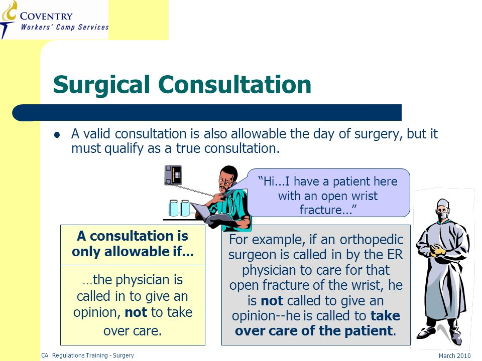 Surgical Consultation