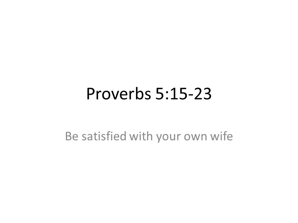 Be satisfied with your own wife