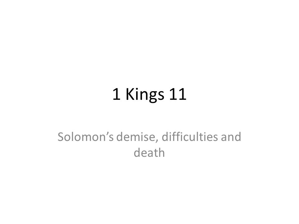 Solomon's demise, difficulties and death