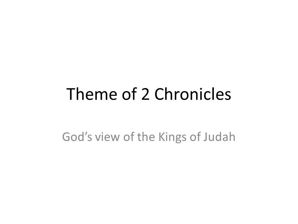 God's view of the Kings of Judah