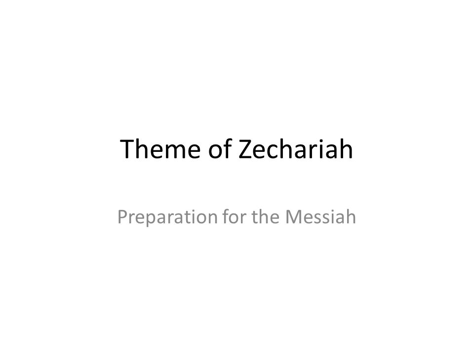 Preparation for the Messiah