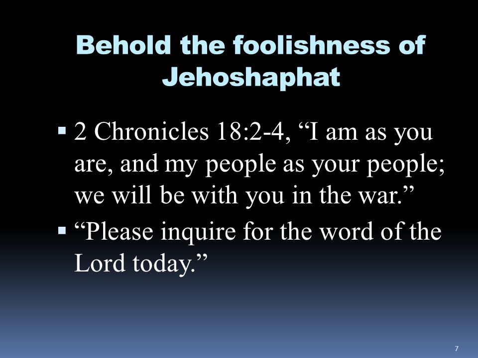Behold the foolishness of Jehoshaphat