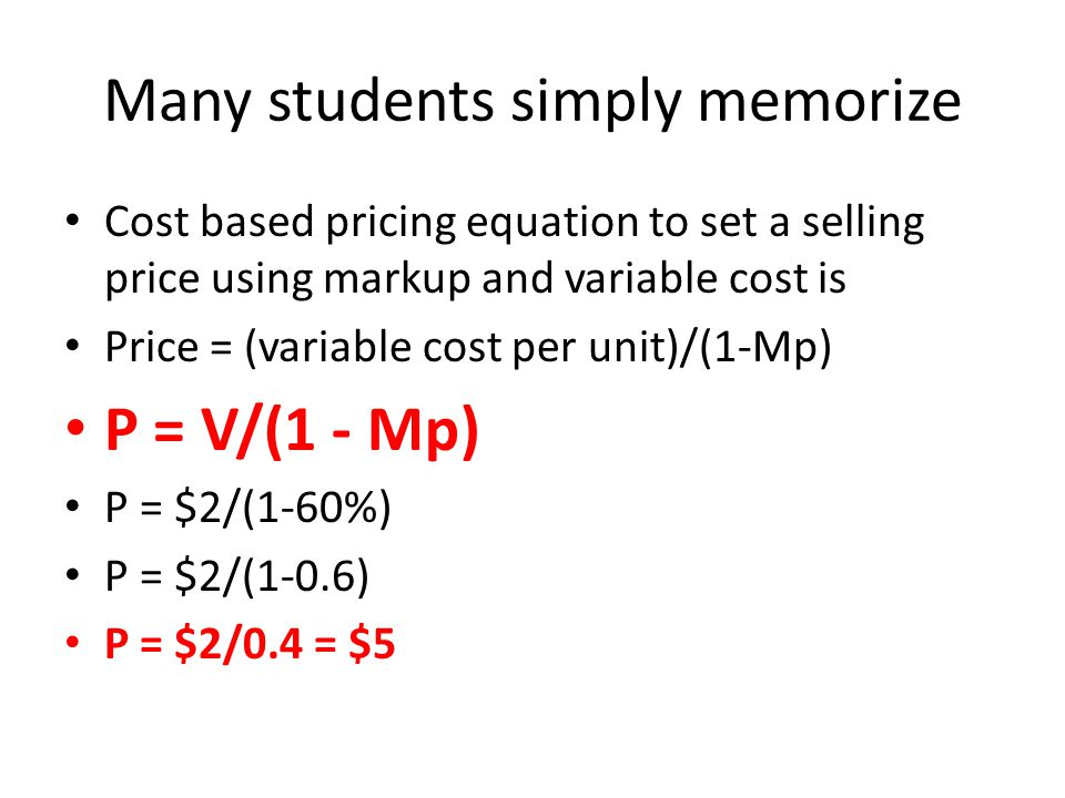 Many students simply memorize