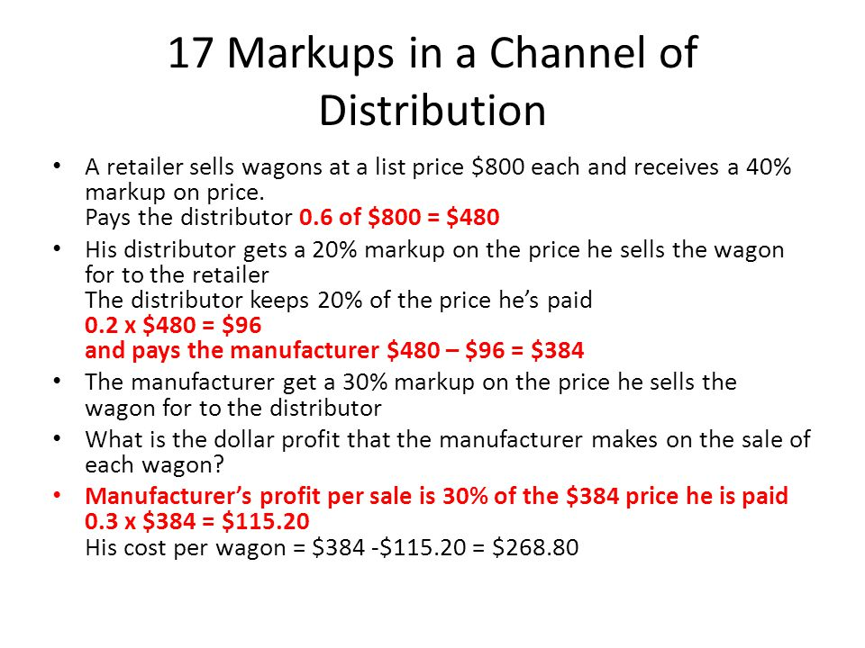 17 Markups in a Channel of Distribution