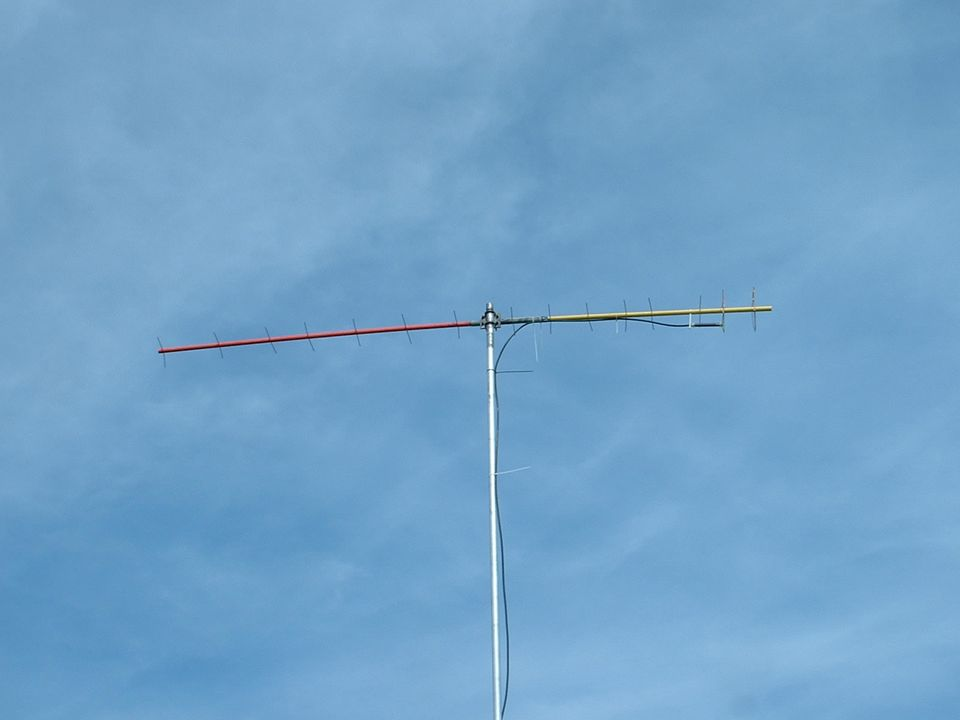 This is a picture of the antenna at the remote end (The two antennas are identical)