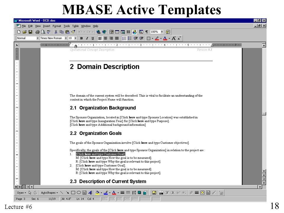 MBASE Active Templates