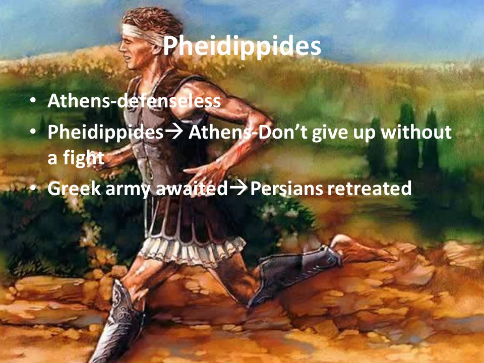 Pheidippides Athens-defenseless