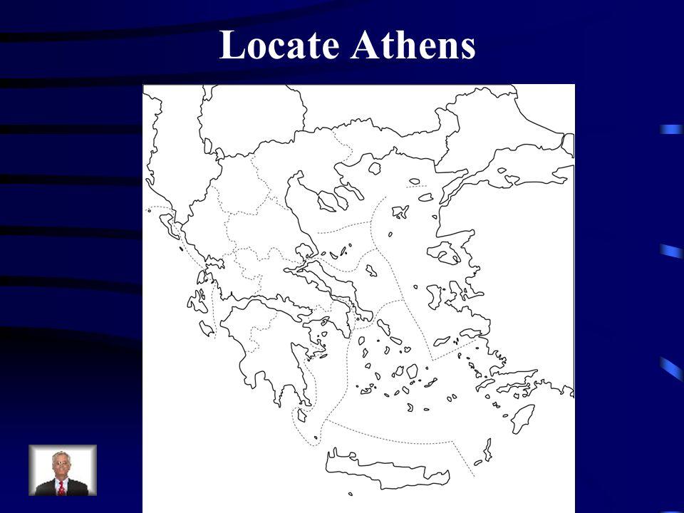 Locate Athens