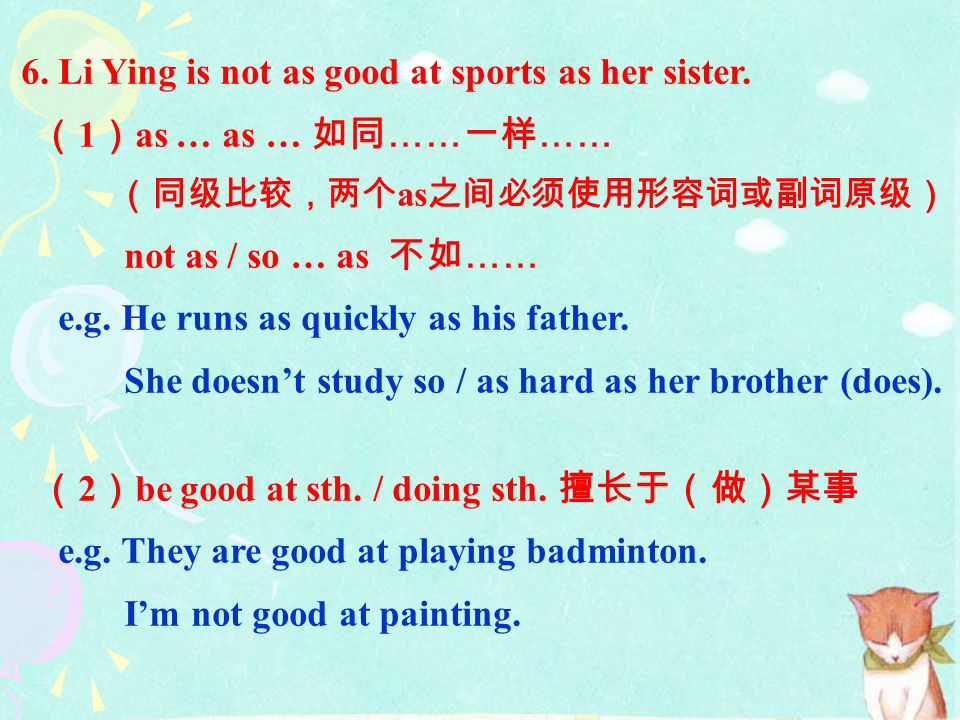 6. Li Ying is not as good at sports as her sister.