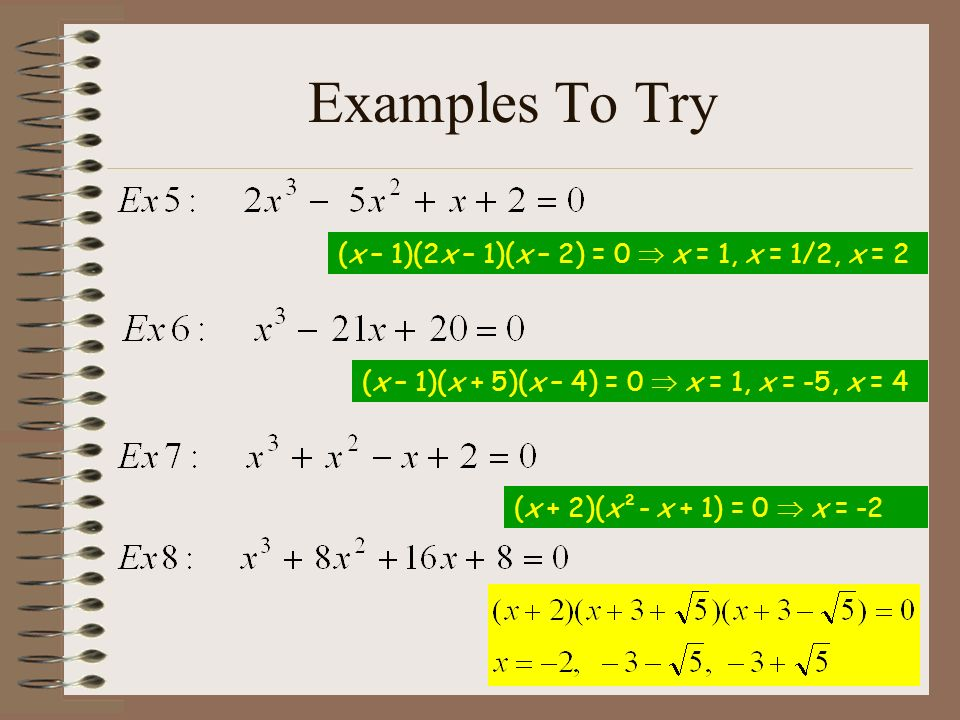 Examples To Try (x – 1)(2x – 1)(x – 2) = 0  x = 1, x = 1/2, x = 2