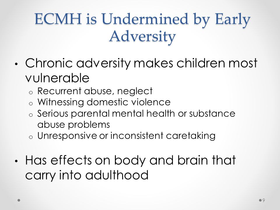 ECMH is Undermined by Early Adversity