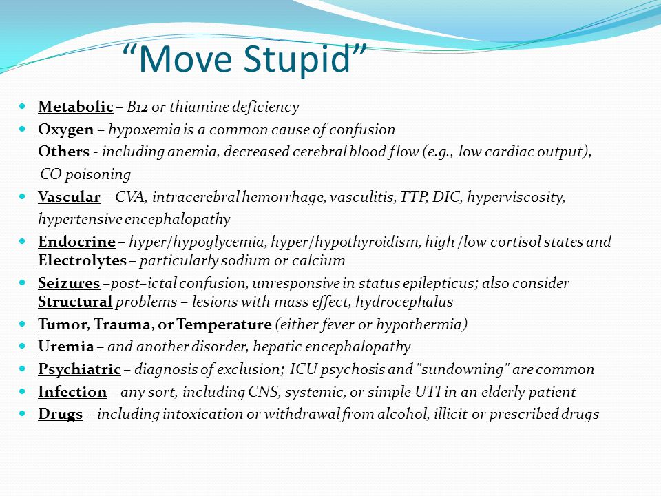 Move Stupid Metabolic – B12 or thiamine deficiency