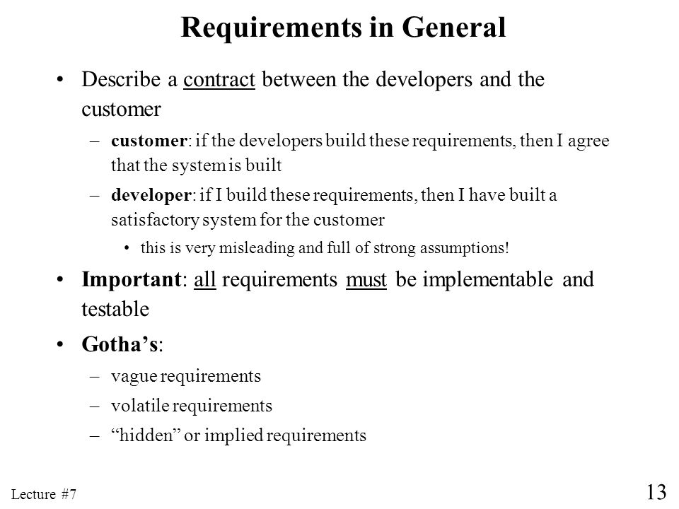 Requirements in General
