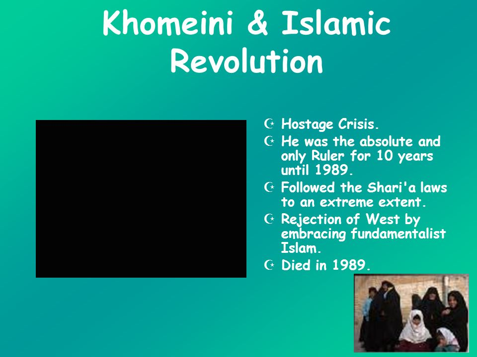 Khomeini & Islamic Revolution