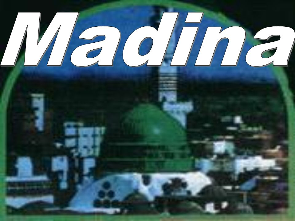 Madina Madina Picture