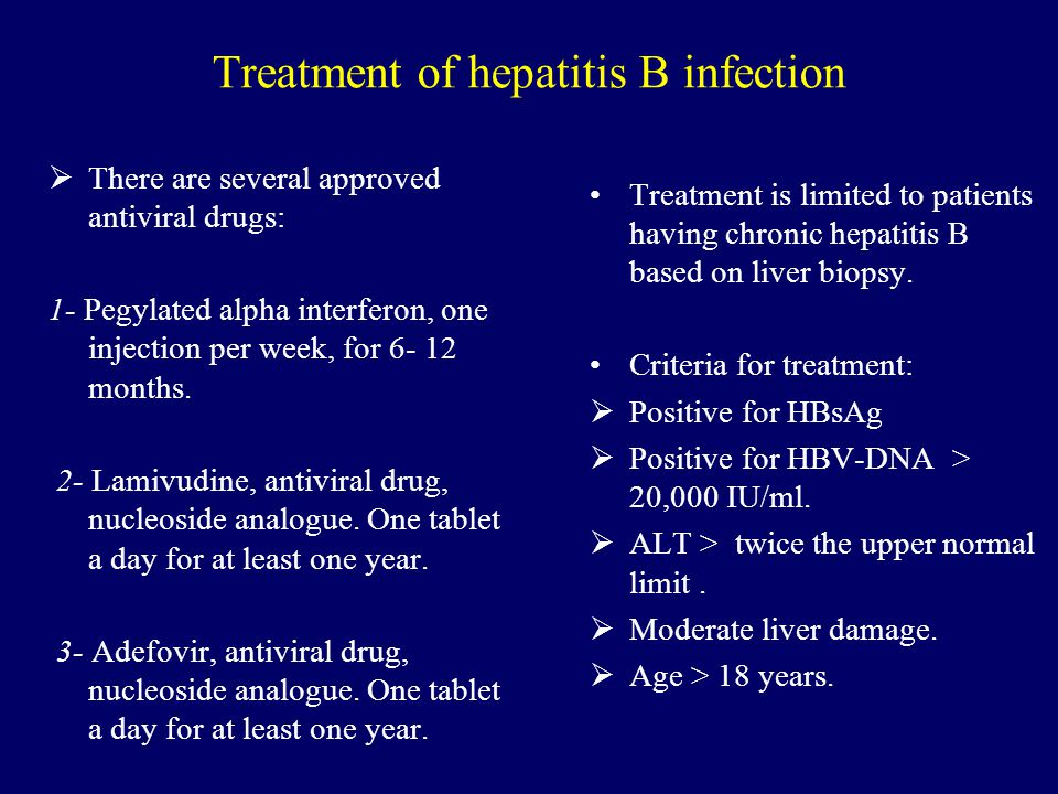 Treatment of hepatitis B infection
