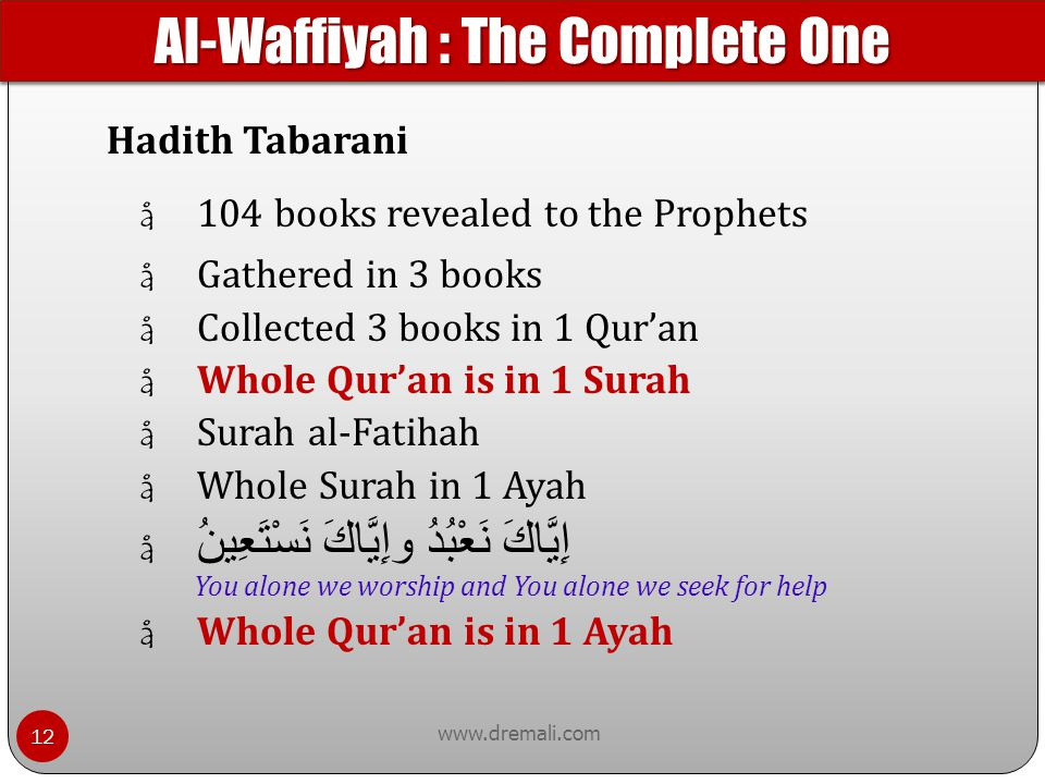 Al-Waffiyah : The Complete One