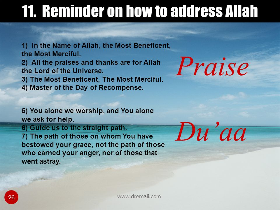 11. Reminder on how to address Allah