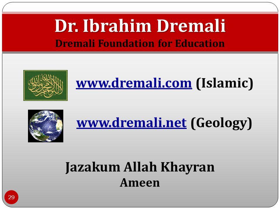 Dr. Ibrahim Dremali www.dremali.com (Islamic)
